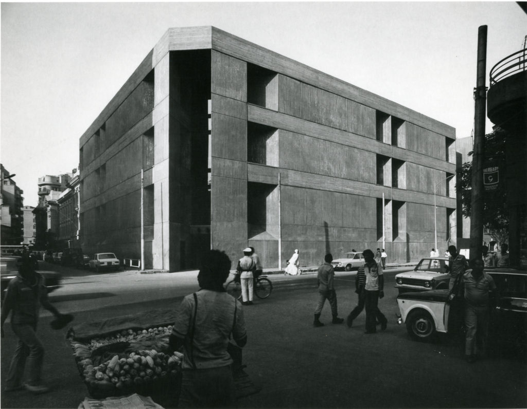 AUC_Greek_Campus_Library_1981